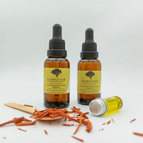 Έλαιο περιποίησης γενειάδας με σανδαλόξυλο (Beard oil)