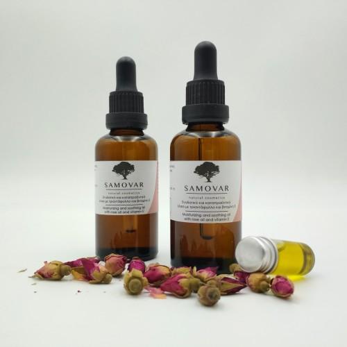 Ενυδατικό και καταπραϋντικό έλαιο με τριαντάφυλλο & βιταμίνη Ε (για αφαίρεση μακιγιάζ)