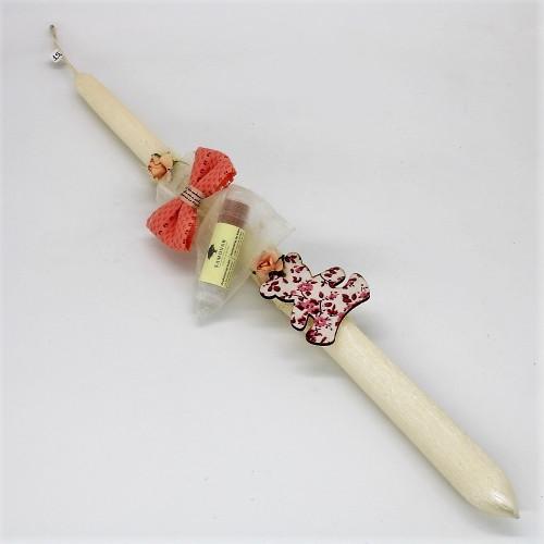 Πασχαλινή λαμπάδα με ξύλινο αρκουδάκι και lip balm stick