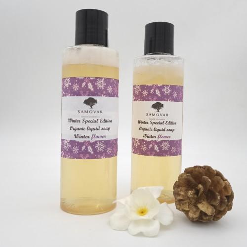 Οργανικό υγρό σαπούνι με άρωμα Winter flower - Limited Edition!