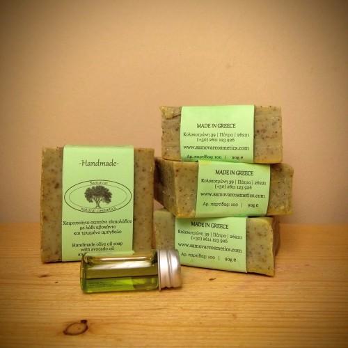 Απολεπιστικό σαπούνι με έλαιο αβοκάντο και τριμμένο αμύγδαλο