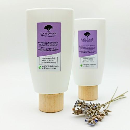 Ενυδατικό υγρό σαπούνι οργανικής προέλευσης για απαλό καθαρισμό με λεβάντα