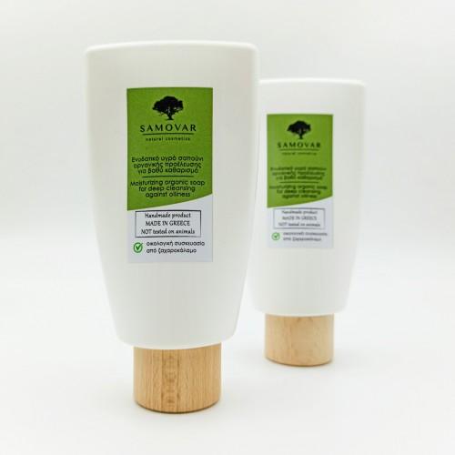 Ενυδατικό υγρό σαπούνι οργανικής προέλευσης για βαθύ καθαρισμό με δενδρολίβανο